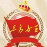 东方短线女王