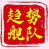 南京港(002040)个股剖析,股票行情