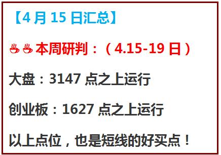 天空彩票六合香港